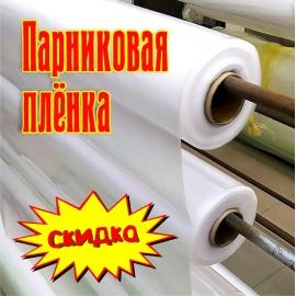 plenka-2