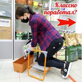 skamejka_1