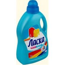 Жидкость для стирки Ласка автомат 1 л Сияние цвета