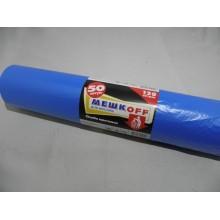 Пакет мусорный в рулоне 120л 70х110см 25мкм 1шт. синий