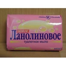 Мыло Новое Ланолиновое 90 г НК
