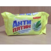 Мыло Антипятин 90 г НКХ