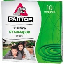 Средство от комаров-спираль Раптор 10шт. арт.4002