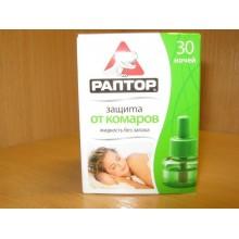 Средство от комаров жидкое Раптор 30ночей без запаха арт.G9560