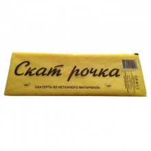 Скатерть нетканая жёлтая 110х140см