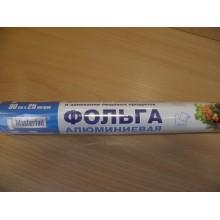 Фольга универсальная 30см х 25м Masterfoil