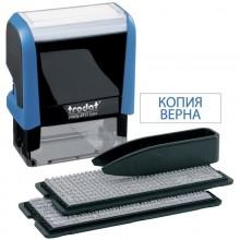 Штамп самонаборный Trodat 3-х строчный в коробке арт.4911