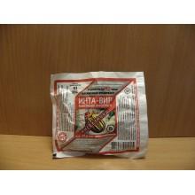 Инсектицид Инта-Вир 8 г таблетка Фаско