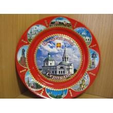 Тарелка декоративная на подставке Серпухов Церковь d200мм в коробке .
