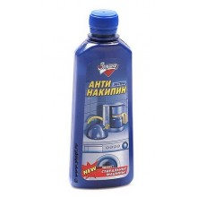 Средство для удаления накипи Золушка . жидкость 250 мл бутылка пластик
