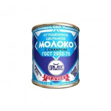 Молоко сгущеное Рогачев БЗМЖ 380г банка металл /30
