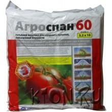 Спандбонд(Агрол) 60 белый 3,2х10