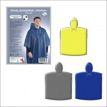 Плащ-дождевик пончо мужской размер 101х137см без застежки винил цвет в ассортименте в пакете