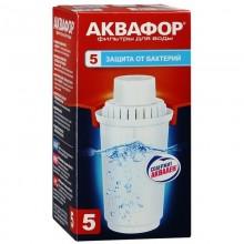 Модуль сменный д/фильтра Аквафор-5 Защита от бактерий 300л