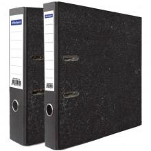 Папка-регистратор на 2-х кольцах 50мм картон