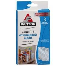 Средство от пищевой моли Раптор ловушка без запаха 2шт. в коробке арт.Gf001