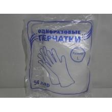 Перчатки хозяйственные одноразовые 50 пар полиэтилен L (8.5-9)