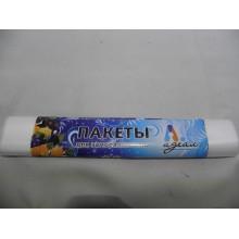 Пакет для замораживания Идеал 25х32см 30шт. без упаковки
