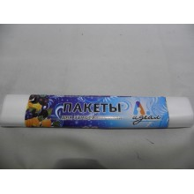 Пакет д/замораживания Идеал 25х32см 30шт. без упаковки (70)