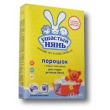 Порошок для стирки Ушастый нянь универсал 400 г для детских вещей