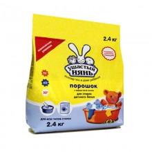 Порошок для стирки Ушастый нянь универсал 2,4 кг для детских вещей