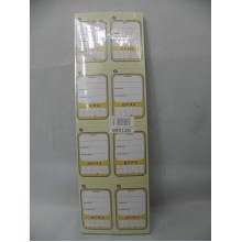 Ценники лист картон 40х55мм (8) 160шт. овал