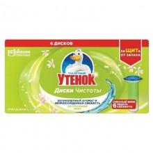 Освежитель-диски для унитаза Утенок запаска 38 г Цитрус