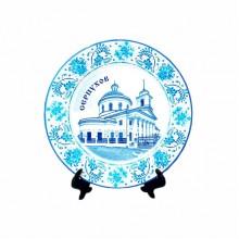 Тарелка декоративная с ободком на подставке Серпухов Николы Белого гжель d200мм в коробке арт.Тар0028з Димон