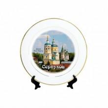 Тарелка декоративная с ободком на подставке Серпухов Ильи Пророка d200мм в коробке арт.Тар0004з