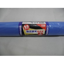 Пакет мусорный в рулоне 120л 65х100см 35мкм 1шт. МешкОFF цветной (10/25/250)