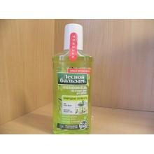 Ополаскиватель для дёсен и зубов Лесной бальзам 250 мл природная свежесть алоэ/белый чай