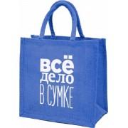 Сумка хозяйственная ЭКО 30х30х18см ручка петля Синяя джутовая арт.4565,РВ-2111