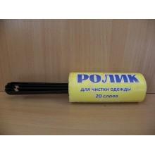 Ролик липкий для одежды Домашний Сундук ручка пластик арт.ДС-10 Хозсфера