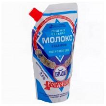 Молоко сгущеное Рогачев БЗМЖ 280/300г дой-пак /24