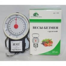 Весы-безмен механические до 22кг с рулеткой Scale в коробке .