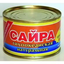 Консервы рыбные Сайра Южморрыбфлот 250г банка металл /48