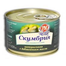 Консервы рыбные Скумбрия с добавлением масла Рыбное меню, Гост 250г банка металл /48