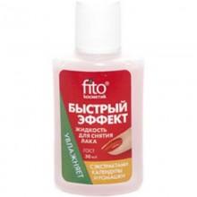 Жидкость д/снятия лака Фитокосметик Быстрый эффект пласт. 30 мл