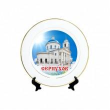 Тарелка декоративная с ободком на подставке Серпухов Николы Белого d200мм в коробке арт.Тар0023