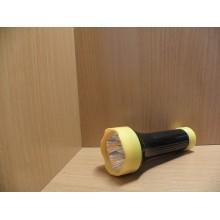 Фонарь Ultra flash 4 светодиода . арт.5002-TH