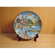 Тарелка декоративная на подставке Серпухов коллаж d160мм в коробке .