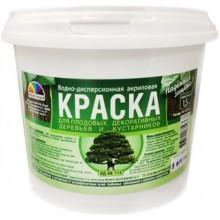Краска для деревьев водно-дисперсионная акриловая 1,5 кг в банке арт.ВД-АК-114