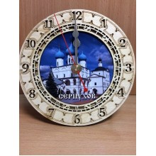 Часы Серпухов Круглые деревянные в коробке Димон