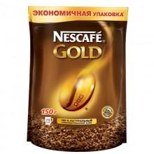 Кофе растворимый сублимированный Nescafe Gold 150г в пакете /12