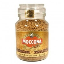 Кофе растворимый сублимированный Moccona Gold 95г банка стекло /12