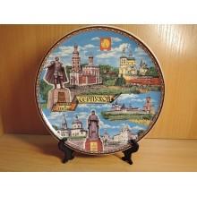 Тарелка декоративная на подставке Серпухов Коллаж d200мм в коробке Ярдеколь