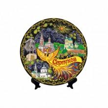 Тарелка декоративная на подставке Серпухов Жар птица d200мм в коробке Ярдеколь