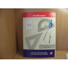Папка д/черчения А4 10л. ErichKrause с вертикальной рамкой папка картон арт.45011