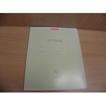 Тетрадь А5 12л. линейка на скрепке обложка однотонная ErichKrause арт.35185,35189