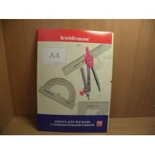 Папка д/черчения А4 10л. ErichKrause с горизонтальной рамкой папка картон арт.45010